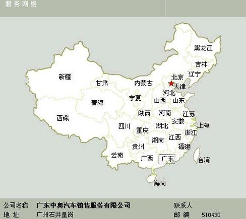 武穴火车站_Z59 经过哪些省份-北京到福建要经过哪些省,依次排序!谢谢,有 ...