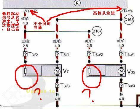 掉扇的原理_水冷风扇的原理价格 水冷风扇的原理批发 水冷风扇的原理厂家