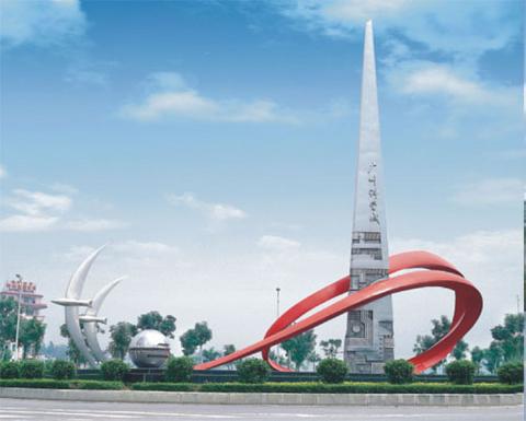 历史沿革:前身为广州开发区(成立于1984年)