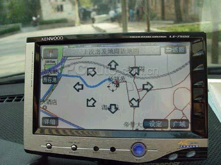 我国汽车导航系统研究有进展