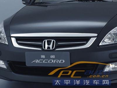 本田雅阁原厂选装件 一件尾翼定价3800多元高清图片