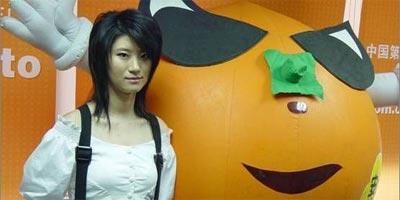 尚雯婕火爆签售 PCauto安全橙无处不在