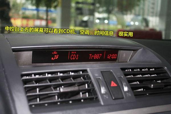 海马汽车cd机接线图