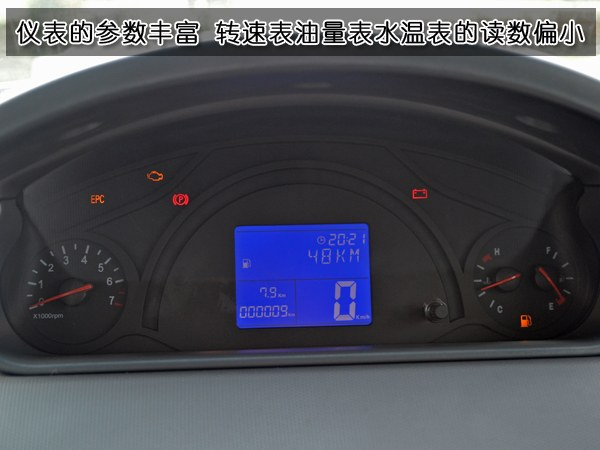 宝马mini汽车仪表盘故障灯图解