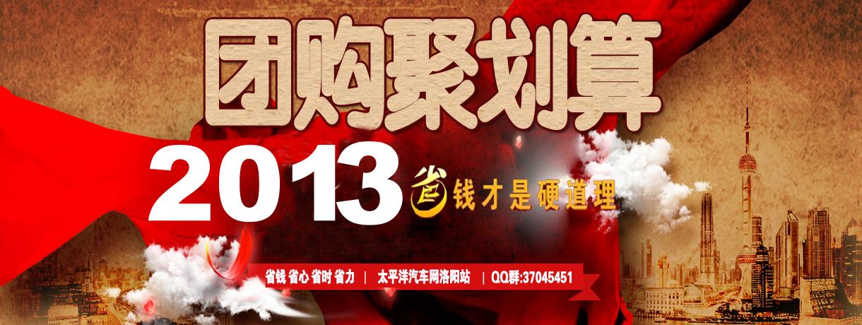 洛阳风景banner图