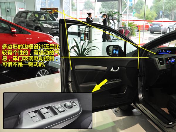 CIVIC诞生近40年来一直是全球中级车市场最具竞争力的车型。凭借引领潮流的产品实力以及卓尔不群的品牌个性,CIVIC不仅畅销全球,更与年轻消费者形成精神共鸣,在全球拥有无数忠实粉丝。在中国,第八代CIVIC(思域)2006年导入以来,以精致融汇的特质赢得消费者青睐,被誉为中级车精品之冠。那么,第九代CIVIC(思域)将给我们带来怎样的惊喜?