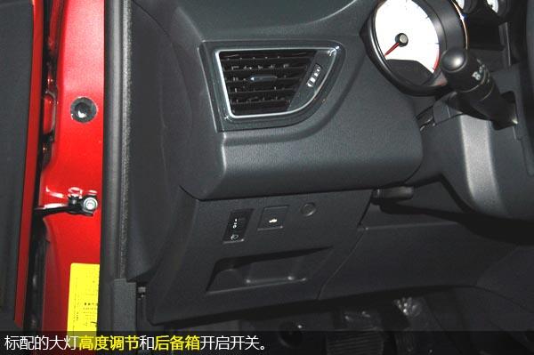 10月20日,东风标致308于上海上市销售,作为继508及RCZ之后标致品牌推出的又一全新力作,东风标致308一经亮相,其极具雕塑感的时尚动感造型立刻聚焦所有目光。东风标致308最大程度的继承了海外版的设计风格,只是在细节上有所改动,下面,小编就带大家感受一下这款即将要上市销售的新车。