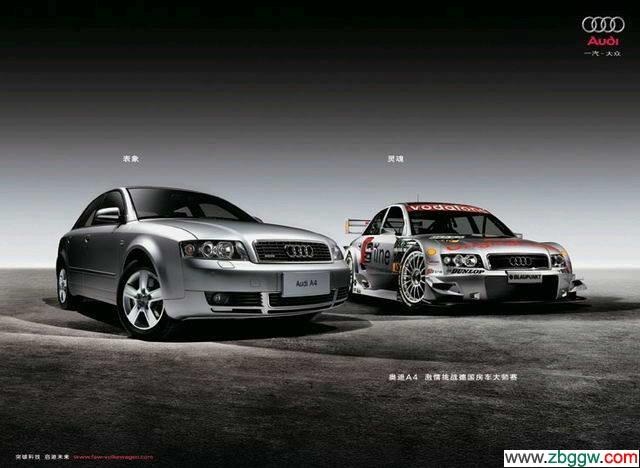 创意轿车车身广告设计