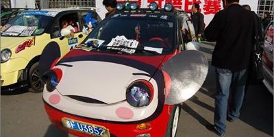 汽车改装及配件展览会(400x200,106k)-改装车配件 五菱宏光改装车.