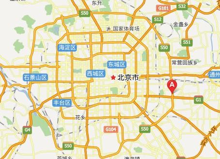 北京庞大亚航汽车销售服务有限公司  地址:北京市朝阳区王四营乡