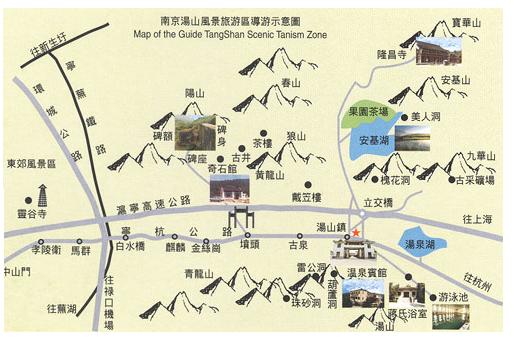 华山风景区导游图