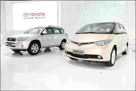图为丰田PREVIA与RAV4  而此前被报道即将国产的最新款...
