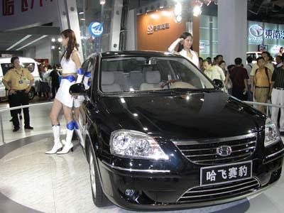 哈飞赛豹今日下线 售价8.88万元 9.68万元