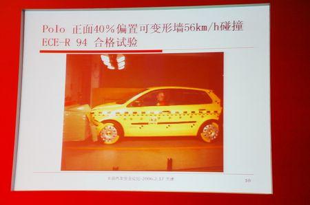 清华大学周青讲解汽车碰撞安全性设计理念高清图片