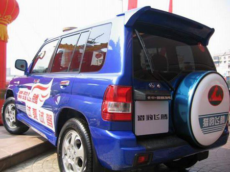 长丰猎豹SUV全线降价 最高降幅高达3万高清图片