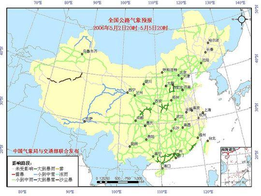日全国主要公路天气预报 (点击查看大图)-交通气象 五一全国主要