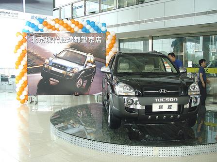 2014款北京现代名图cd接线图