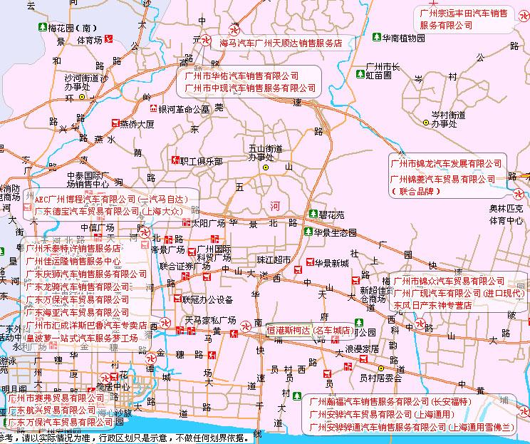 天河区-互联广州购车地图-汽车频道-互联星空
