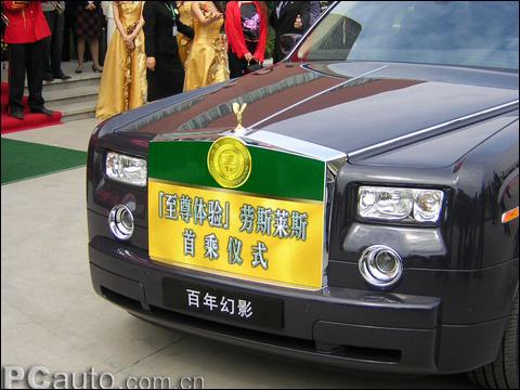 全球顶级豪华轿车劳斯莱斯1904年诞生,百年来一直是王室贵...