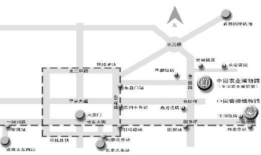 北京首都机场地图